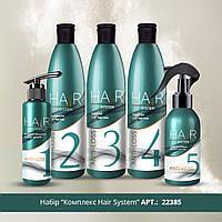 Комплекс Hair System проти випадіння волосся