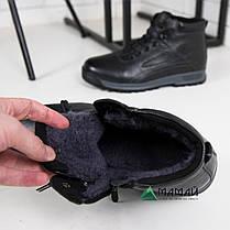 Чоловічі зимові черевики з натуральної шкіри -20 °C 40р, фото 3