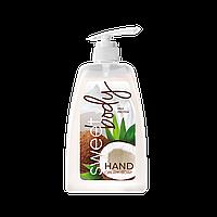 Крем-мило для рук зволожуюче з кокосом
