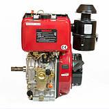 Двигатель дизельный Weima WM188FBE (12 л.с цилиндр съемный), фото 3