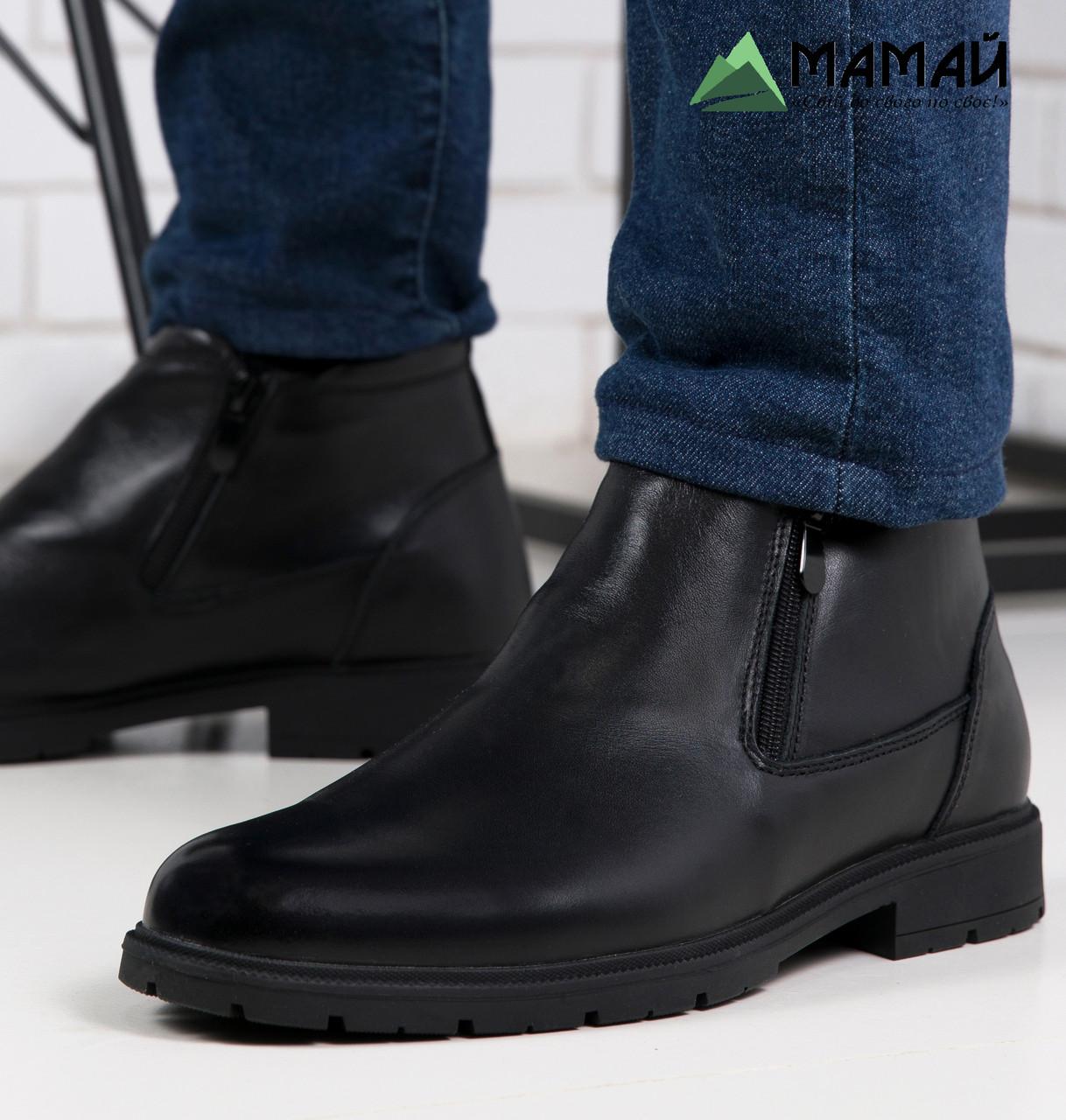 Чоловічі зимові черевики з натуральної шкіри 40,45р