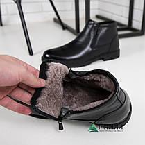 Мужские зимние ботинки из натуральной кожи -20°C, фото 3