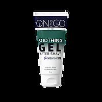 Заспокійливий гель після гоління для чутливої шкіри