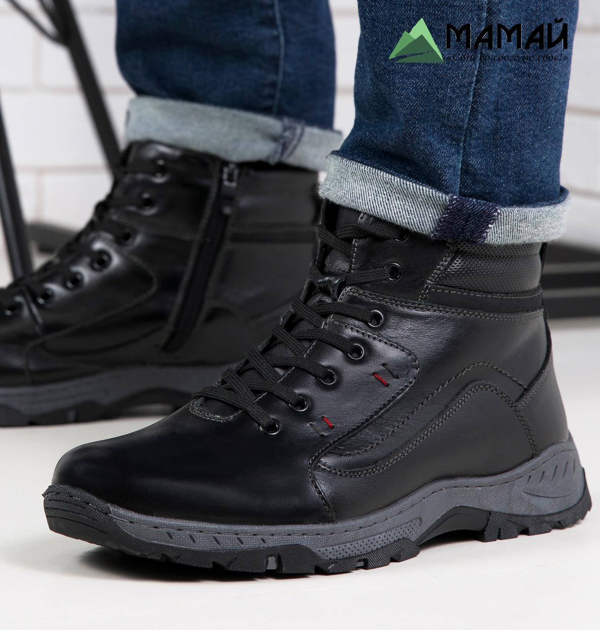 Мужские зимние ботинки из натуральной кожи 40р