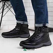 Мужские зимние ботинки из натуральной кожи 40р, фото 2