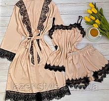 Домашний шёлковый комплект беж (пижама + халат) р. S - M