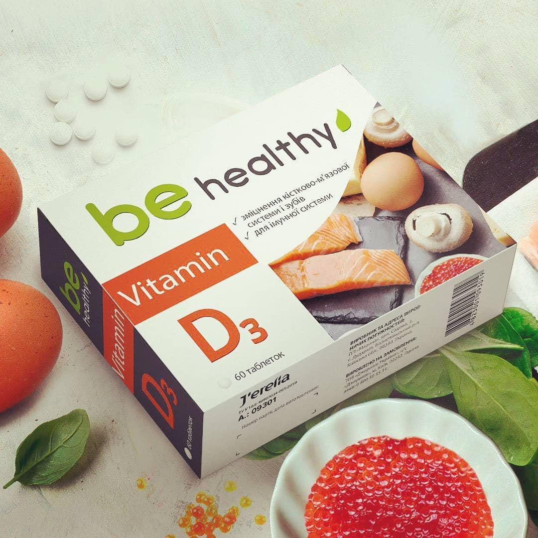 Диетическая добавка Витамин D3  Джерелия Jerelia Джерелія Вітамін D3