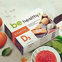 Диетическая добавка Витамин D3  Джерелия Jerelia Джерелія Вітамін D3, фото 1