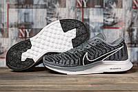 Кроссовки мужские 16973, Nike Pegasus Turbo 2, темно-серые, [ 44 45 ] р. 44-28,3см.