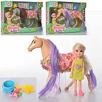 Кукла с лошадкой 53808