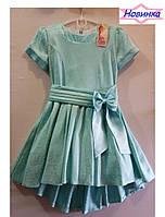 """Платье для девочки """"Нарядное_2"""" с бантом, упаковка 4 штуки, рост от 116 до 134 см"""