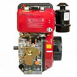 Двигатель дизельный Weima WM178FЕ (6.0 л.с. эл.стартер), фото 4