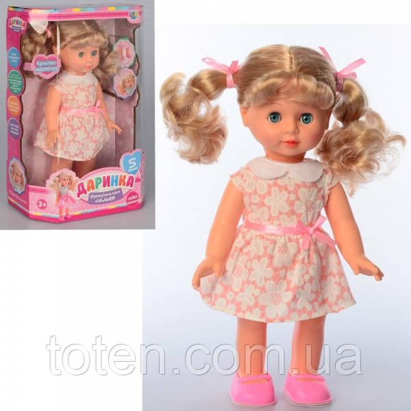 Лялька для дівчинки M 4410 I UA Даринка, 33 см, музика, звук (укр), ходить