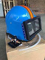 Захисний шолом піскоструминника Ківер-1