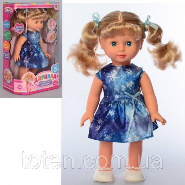 Кукла для девочки  M 4409 I UA  Даринка, 33 см,  музыка, звук (укр), ходит