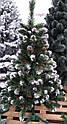 Елка зеленая искусственная с шишками и белыми кончиками на новый год Лидия, фото 4