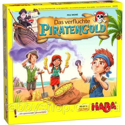 Настільна гра HABA Піратські скарби