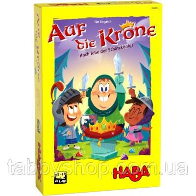 Настольная игра HABA Да здравствует корона!