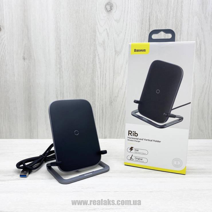 Беспроводная зарядка Baseus Rib Wireless Charging 15W (чёрная), фото 2