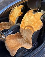 Меховые накидки на сиденья авто, фото 1