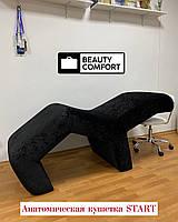 Анатомічна кушетка START (чорний велюр) від Beauty Comfort (для нарощування вій, татуаж)