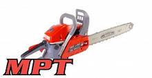 """MPT Пила ланцюгова бензинова, 2200 Вт, 58 см3, 450 мм/18"""", плавний пуск, Арт.: MGS5802-18"""