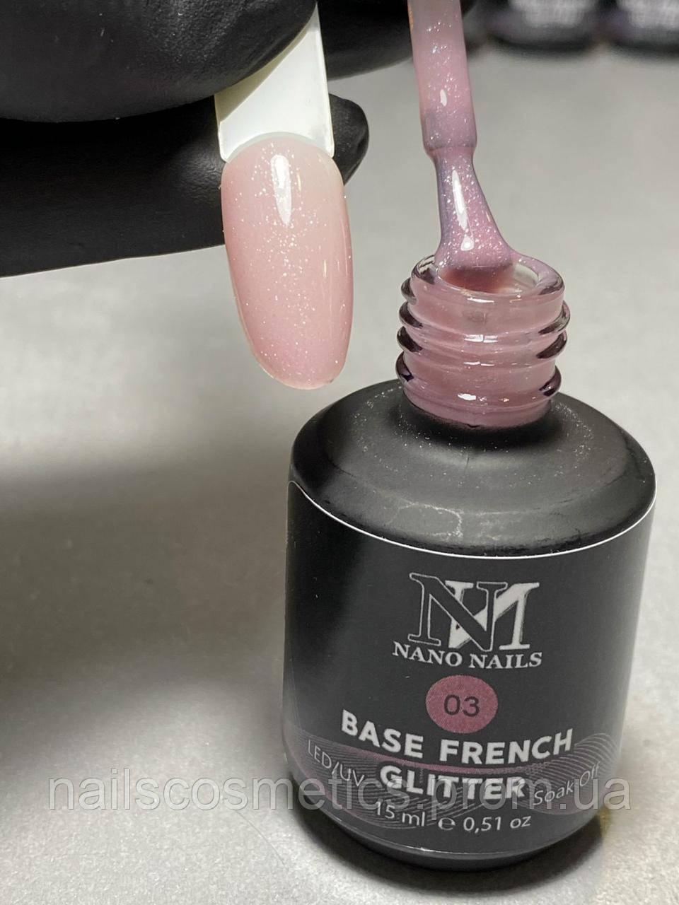 03 Base French glitter NANO NAILS, для гель-лака 14мл