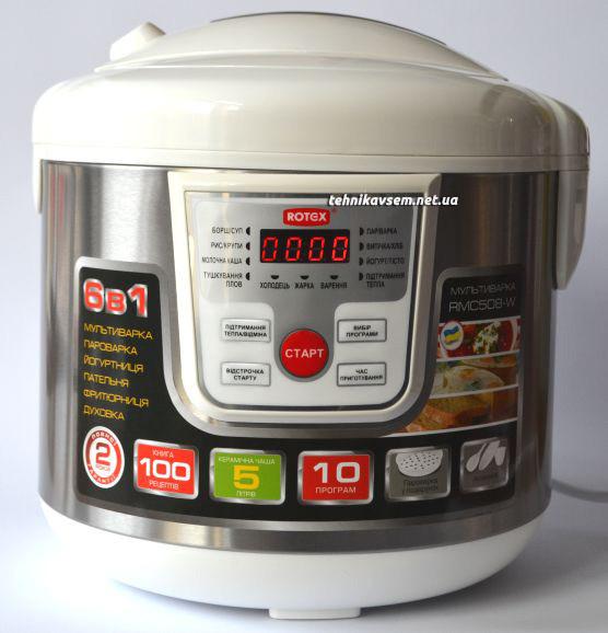 Мультиварка ROTEX RMC508-W (5 л, 10 программ+керамическая чаша)