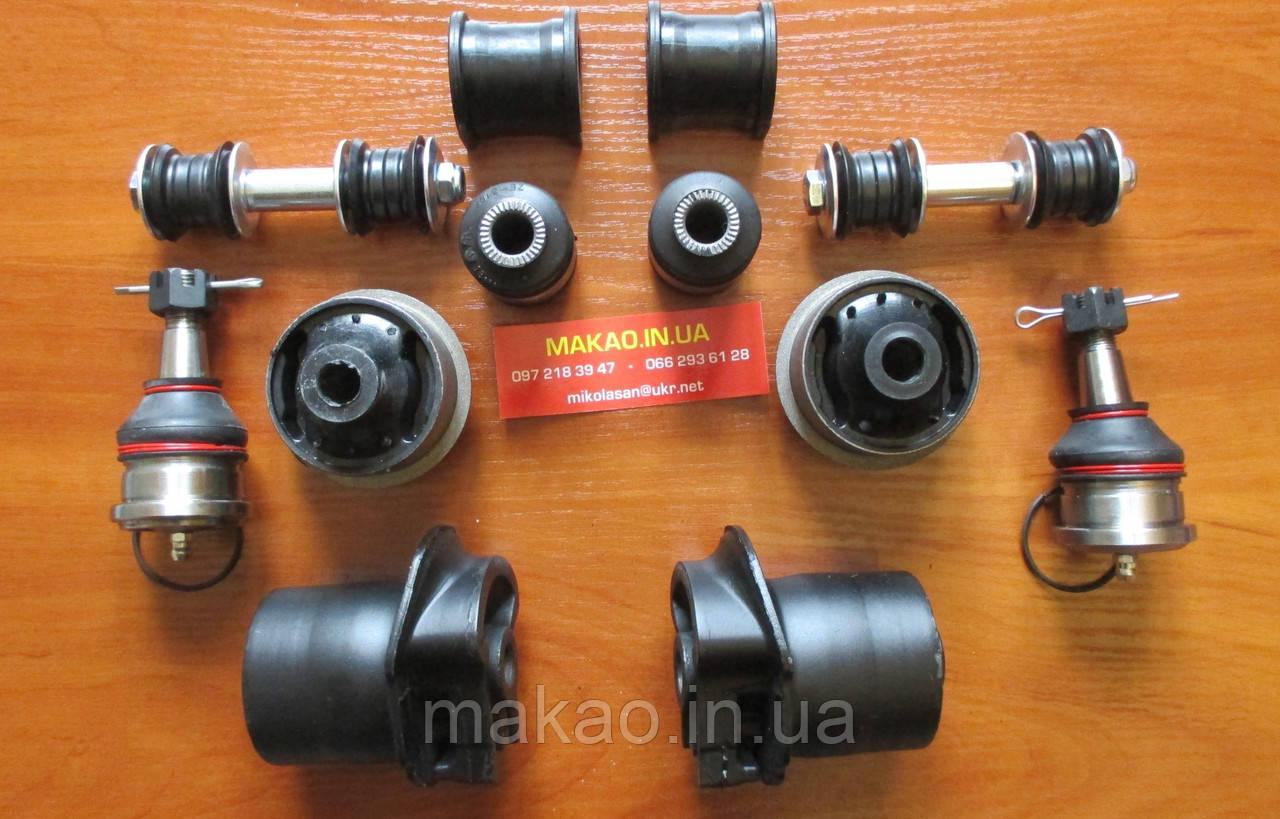 """""""Yamato"""" Ремкомплект підвіски (на 2 сторони) Geely MK/MK 2/MK Cross / Джилі МК"""