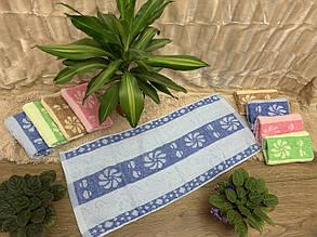 Кухонное махровое полотенце 30*70 Вертушка