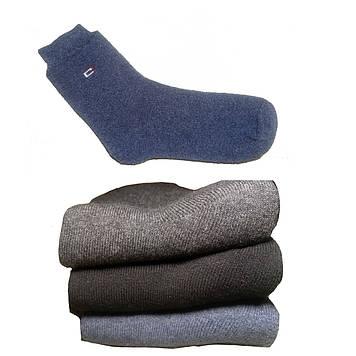 Носки мужские на махре хлопок 42-45, Синий