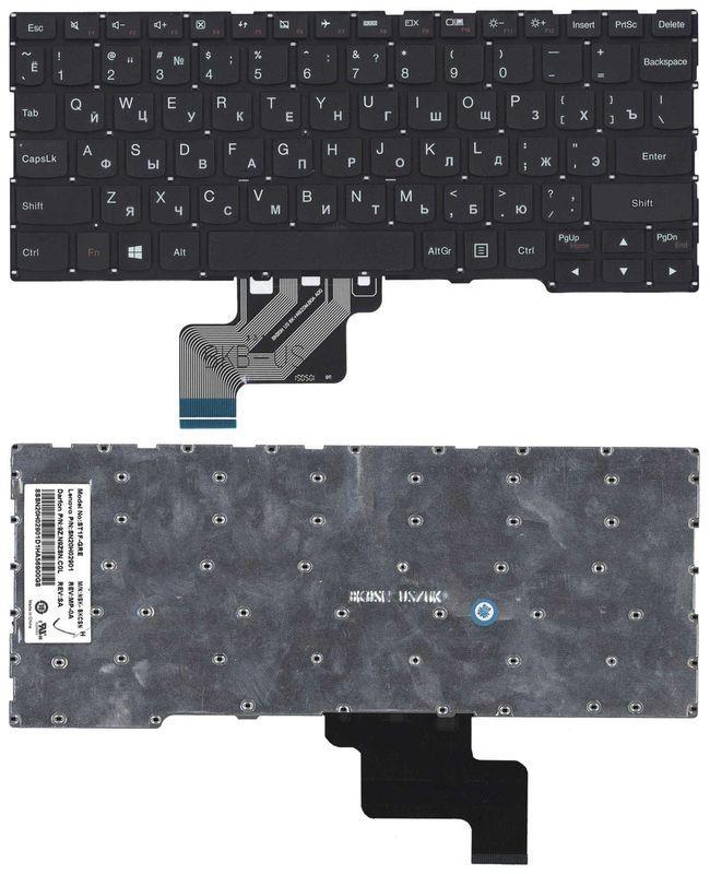 Клавиатура для ноутбука Lenovo Yoga (3 11) Black, (No Frame) RU