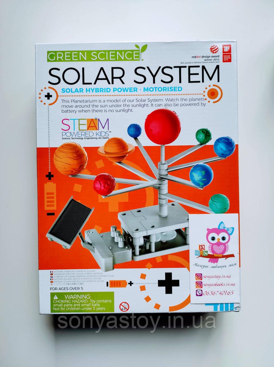 Набор для творчества Модель солнечной системы, моторизованная, 8+