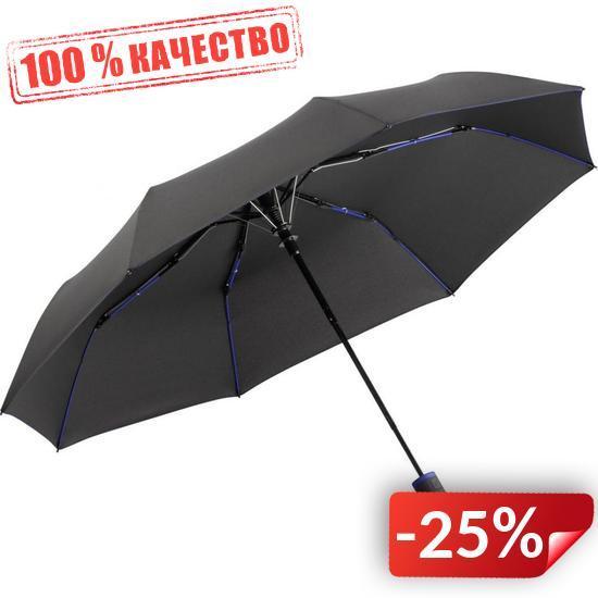 Зонт складной Fare 5583 Антрацит с синим (1057)