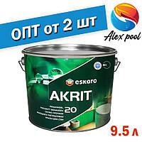 ESKARO AKRIT 20 9,5 л - Фарба латексна інтер'єрна, стійке до стирання, витримує багаторазову вологу