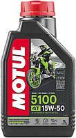 Масло Motul 5100 4T SAE полусинтетическое 15W-50  1л