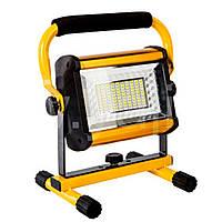 Аккумуляторы аварийный ручной фонарь-прожектор W808