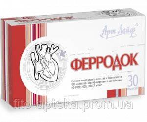 ФерроДок  60 капс