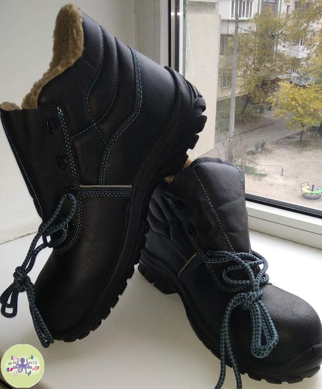 Робоче захисне взуття Lemaitre Securite, SAFETIX