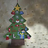Детская ёлка с игрушками из фетра Christmas Free