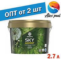 Eskaro Akzent SKY 2,7 л Акрилатная краска для потолков