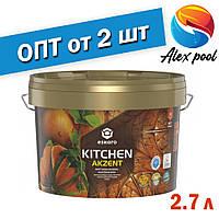 Eskaro Akzent Kitchen 2,7 л Mатовая акриловая краска для внутренних работ