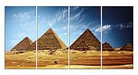 """Картина на стекле """"Пирамиды в пустыне"""" модульная"""