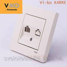 Розетка компьютерная+телефонная VI-KO Karre(кремового цвета)