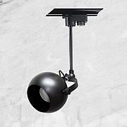Прожектор трековый чёрный
