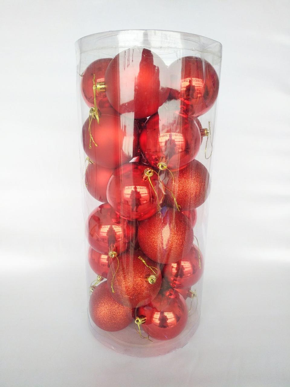 Новогодние елочные шары 24 шт. в упаковке ( диаметр 6 см )