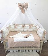 Комплект бортиков в детскую кроватку с балдахином, конвертом на выписку, простынкой