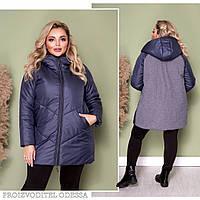 Женская зимняя куртка плащевка кашемир синяя черная 48-50 52-54 56-58 60-62