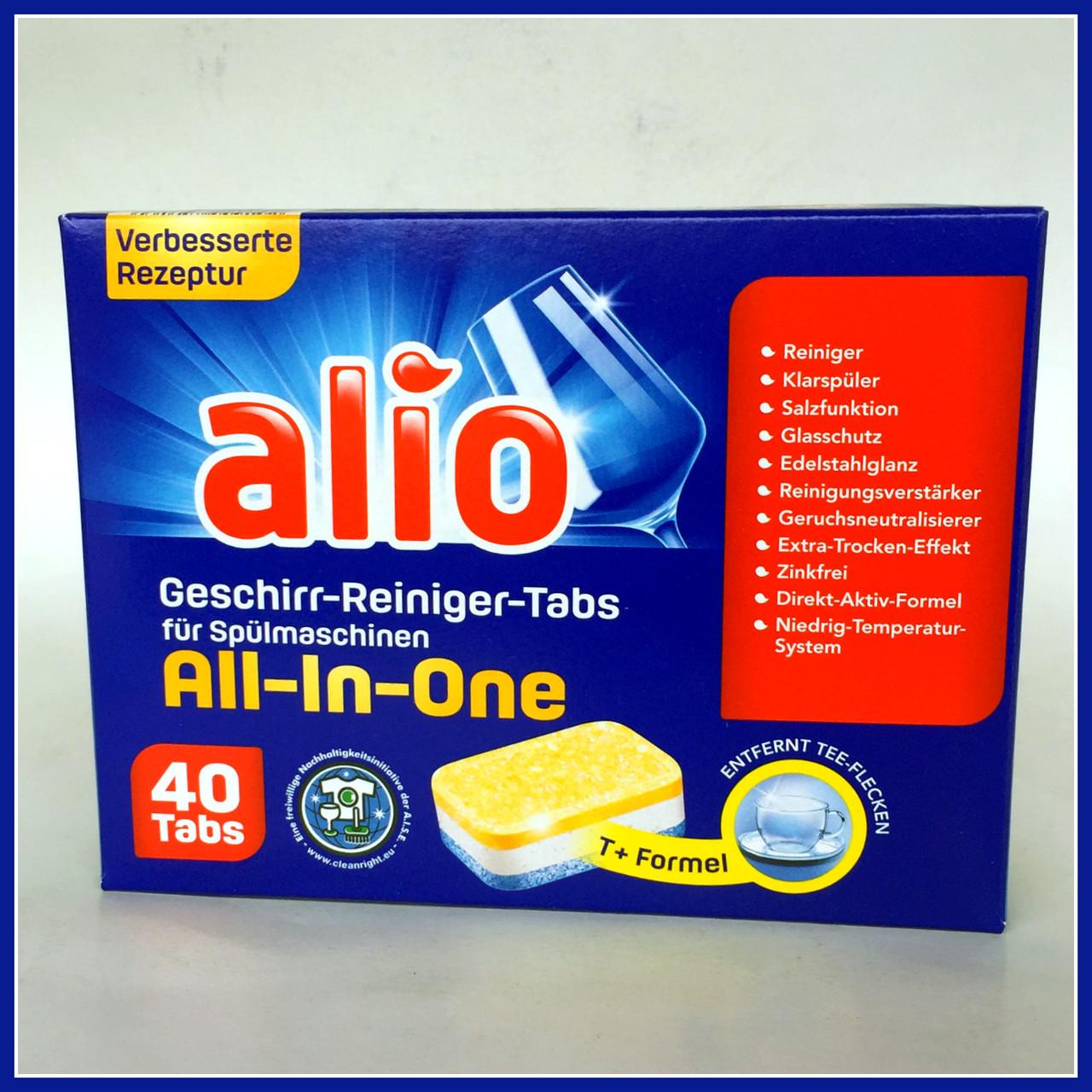 Таблетки для посудомийки Alio Geschirr-reiniger-tabs complete 40 шт