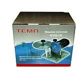 Станок для заточки пыльных дисков Темп МЗПД-150, фото 2